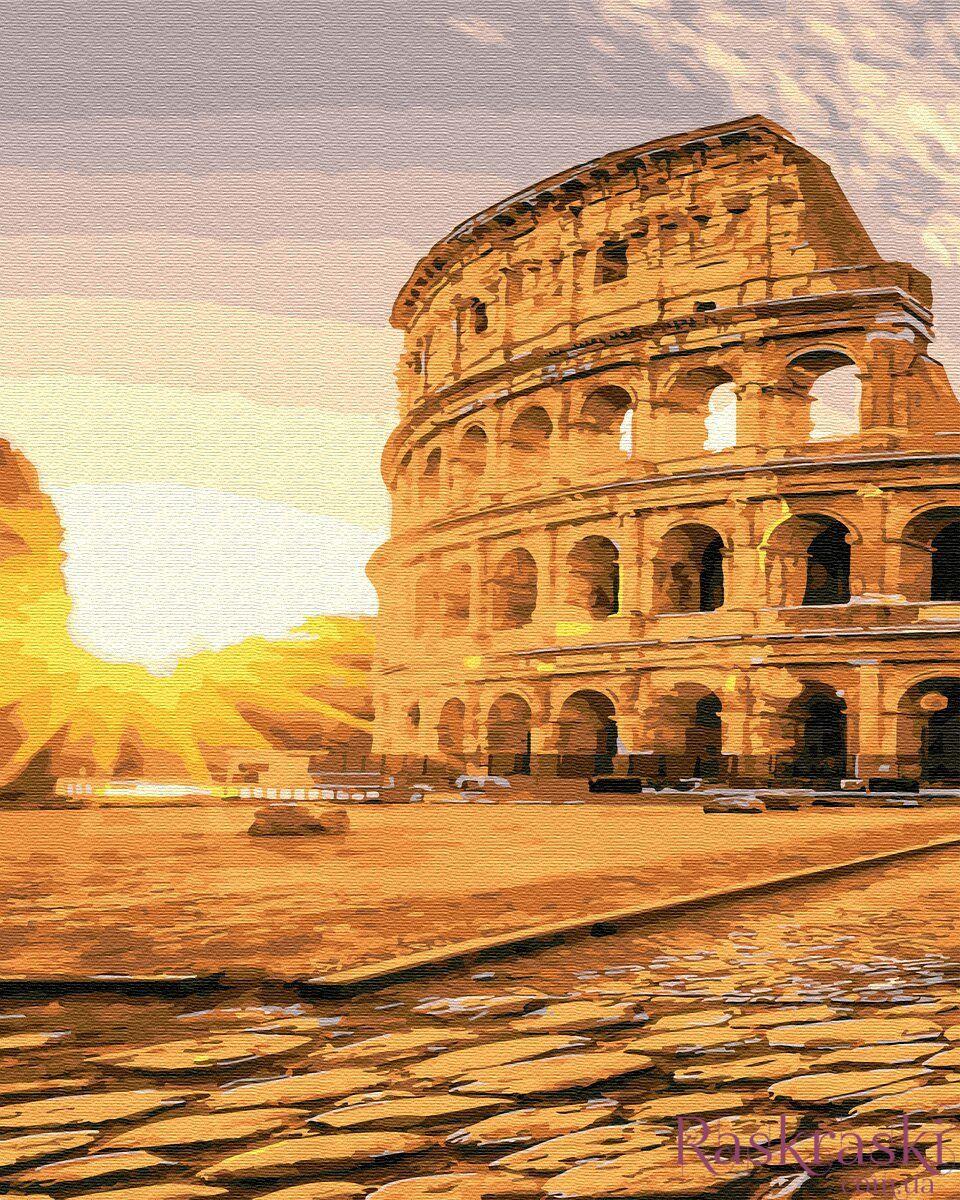 Раскраска по номерам Колизей на восходе (BRM34189) BrushMe ...
