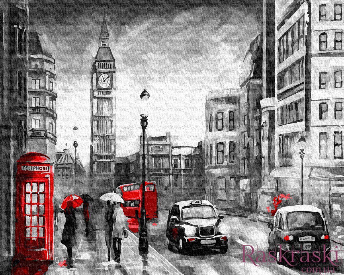 Раскраска по номерам Дождливый Лондон (BRM34234) Rainbow ...